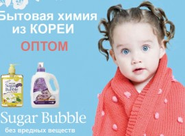 Household chemicals from Korea wholesale Sugar Bubble