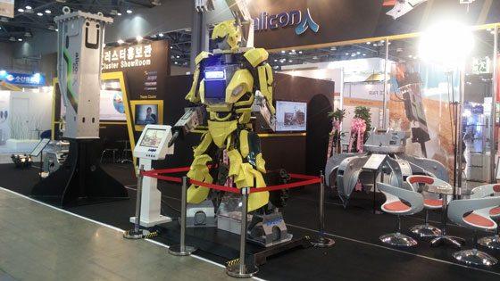 Exhibition korekspert Korea. wholesale goods. korexpert exhibition